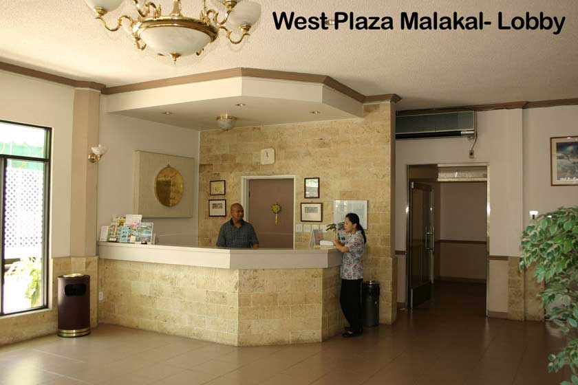 Reception Wp Malakal